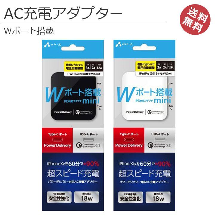 バッテリー・充電器, AC式充電器  18W W PD AC typec c ac iphone AKJ-MPQW18