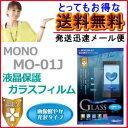 Mo-01jfg_c_s1_2