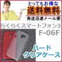 Df06f-01cl_c_s1