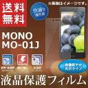 Sp-mo01j-c1_s1