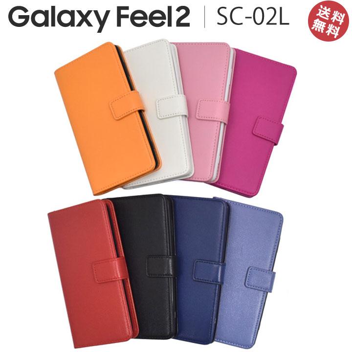 スマートフォン・携帯電話アクセサリー, ケース・カバー  sc-02l GalaxyFeel2 SC-02L GalaxyFeel2SC-02L 2 SP-SC02LL