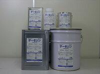 高品質耐熱塗料サーモジンB800シルバー16Kg