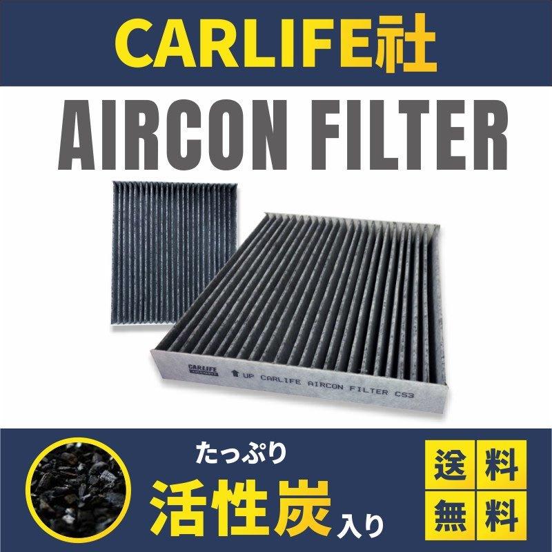 メンテナンス用品, エアコンケア・エアコンフィルター  H15.10H22.6 PGF50 3 PM2.5