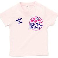 出産祝い 送料無料 tシャツ 名前入れ 名入れ 男の子 女の子 ハワイアン ホヌ プリント お祝い プレゼント フィーモセンス 誕生日プレゼント ハロウインやクリスマス ギフト