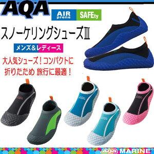 【あす楽対応】AQA スノーケリングシューズ 3 マリンシューズ (サイズ:22-28cm) …