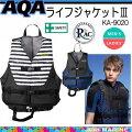 AQAライフジャケット