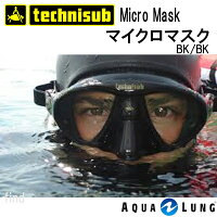 マイクロマスク
