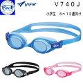 【Kids】VIEWV740J子供用