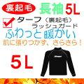 5Lターフ長袖