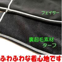 ターフ長袖