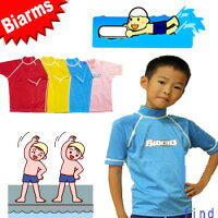 biarmsキッズ半袖