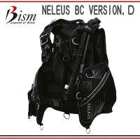 ネレウスBCD/JX3010d