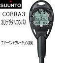 SUUNTO スント COBRA3 コブラ3 ブラック 【送料無料】 ...
