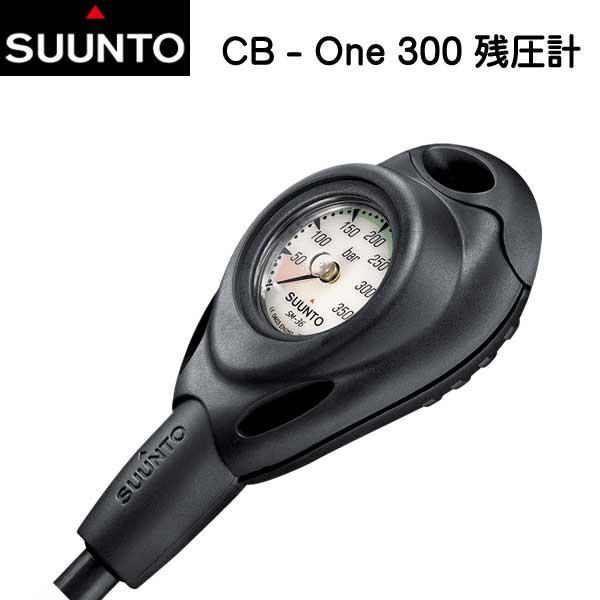 ダイビング・シュノーケリング, ゲージ  CB-1 CB-ONE SUUNTO 300 bar SS005240200