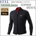 2015新作 GULL(ガル) ヴィンテージタッパー2 メンズ 男性用 3mmネオプレーン VINTAGEシリーズ 胸チャック付き長袖上着 GW-652…