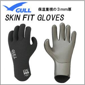 GULL(ガル) スキンフィット...