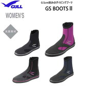GULL(ガル)純正品 GSブーツ ウィメンズ 本格的ダイビングブーツ 日本人女性にフィット レディース・ジュニア向け GA-5628 GA5628A