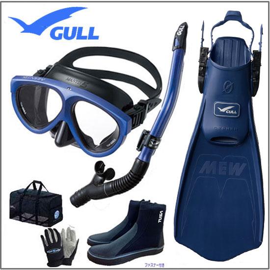 GULL 軽器材6点セット ミュー サイファー フィンマンティス5 マスク カナールドライ レイラドライSP スノーケル マリングローブ メッシュバッグ ブーツ DB3014 ガルのベストセラー:ダイビング専門店ファインド