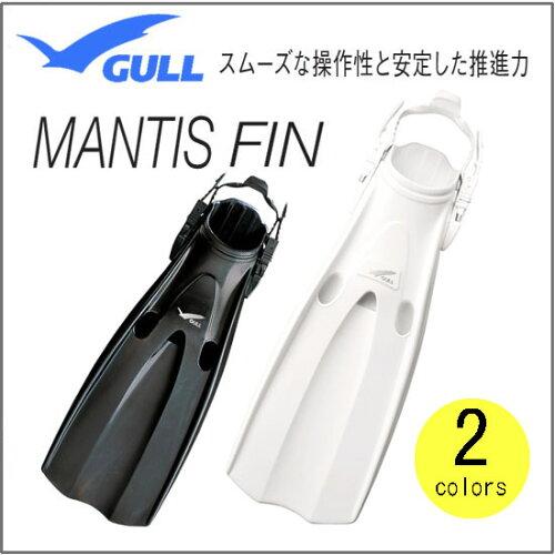 今なら★ポイント10倍★ GULL(ガル) マンティスフィン ストラップタイプのゴムフィン MANTIS...