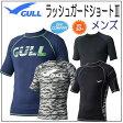 GULL(ガル) ラッシュガードショート3メンズ 男性用 ラッシュガード半袖 GW-6500A GW6500A マリンウェア ネコポスメール便なら【送料無料】 メーカー在庫確認します