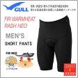 GULL(ガル) 裏起毛 ウォームヒートラッシュパンツ ショートNEO 2 メンズ 男性用 GW-6509A GW6509A WARMHEAT ウェットスーツ インナー マリンウェア 【西濃運輸なら送料無料】