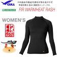 GULL(ガル) ウォームヒートラッシュ ロングNEO3 ウィメンズ 女性用 GW-6511A GW6511A ラッシュガード長袖 マリンウエア 裏起毛 ウェットスーツ インナー WARMHEAT 【西濃運輸なら送料無料】 メーカー在庫確認します
