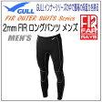 GULL(ガル) SCS ロングパンツ 3 メンズ 男性用 ウエットパンツ 1ミリ 1mm LONG PANTS すり傷、紫外線から足を守る GW-6520A GW6520A ●楽天ランキング人気商品● ウェットロングパンツ