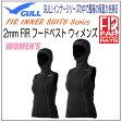 GULL(ガル)SCS フードベスト ウィメンズ 女性用 保温力抜群のフーディベスト GW-6526A GW6526A 本体2ミリ フード3ミリ厚 ダイビング スーツ用インナー ウェットスーツインナー