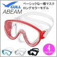 【ポイント10倍】GULL<ガル> ABEAM(アビーム)マスク GM-1431 GM-1432 ダイビング 軽器材 ロングセラーの一眼マスク スキューバダイビング
