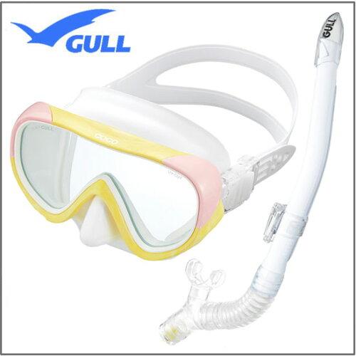 GULL(ガル) 軽器材2点セット ココマスク レイラドライSP スノーケル GM-1231 GM-1232 UVレ...