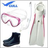 GULL<ガル> 軽器材4点セット COCO ココマスク レイラドライ スノーケル COCO ココフィン & ブーツ DB3014  【送料無料】 レディース セット GM-1231 GM-1232 UVレンズ 紫外線対策 初心者・女性向け 安心の日本製