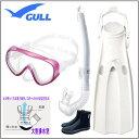 GULL<ガル> 軽器材4点セット COCO ココマスク レイラステイ...