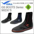 2017 GULL(ガル) 純正品 GSブーツ メンズ GA-5626A GA5626A ダイビングブーツの定番 ラバーフィンと相性ぴったり 日本人の足に特化したブーツ メーカー在庫確認します