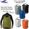 GB7101/GULL(ガル)ウォータープロテクトバッグ3・Lサイズ