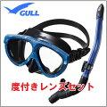 GULLマンティス5・カナール/レイラドライ軽器材2点セット/CAMOBLUE
