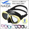 GULL女性用マスク・ネイダマスク