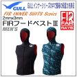 2017年モデル GULL(ガル) 2mm FIRフードベスト メンズ 男性用 あったか 本体2ミリ フード3ミリ厚 GW-6578 GW6578 ダイビング メーカー在庫確認します