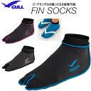 GULL(ガル)スノーケルレイラステイブルスノーケルブラックシリコン/ホワイトシリコン GS-3174 ウィメンズ(女性用)レディース 女性GS3174 シュノーケリング ダイビング シュノーケル