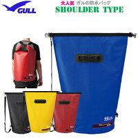 GB7110/GULL(ガル)ウォータープロテクトバッグ・Lサイズ