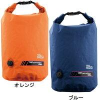 GB7111・GULL(ガル)ウォータープロテクトバッグM/オレンジ・ブルー