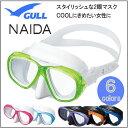 GULL NAIDA(ネイダ) GM-1235 ガルのレディース用マス...