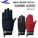 2020 GULL(ガル)サマーグローブ3 メンズ GA-5595 GA5595 ダイビング 男性専用モデルでフィット性抜...