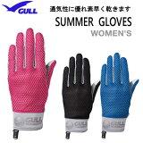 2019 GULL ガル サマーグローブ2 ウィメンズ GA5596 GA-5596 ダイビング 女性用モデルでフィット性抜群 ネコポス メール便対応可能 SUMMER GLOVE WOMEN'S レディース向け