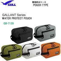GB7113Gullプロテクトポーチ