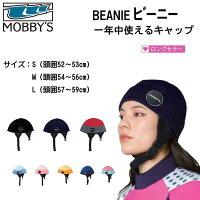 MOBBYSビーニー