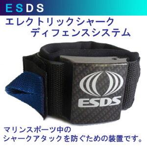 ESDS エレクトリックシャーク ディフェンスシステム MU-6083 サメよけ 入荷未定