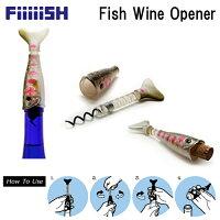 FishWineOpener
