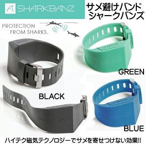 予約受付中 ■春セール■ SHARK BANZ シャークバンズ サメよけ サメ対策に 話題沸騰…