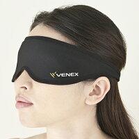 VENEXリカバリーウェアアイマスク