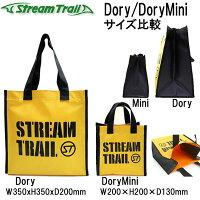 StreamTrailストリームトレイルDory